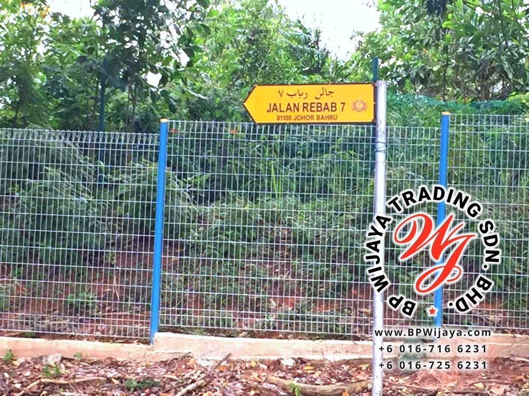 KUALA LUMPUR SELANGOR SECURITY FENCE SAFETY FENCE MANUFACTURER MALAYSIA BP WIJAYA BA03