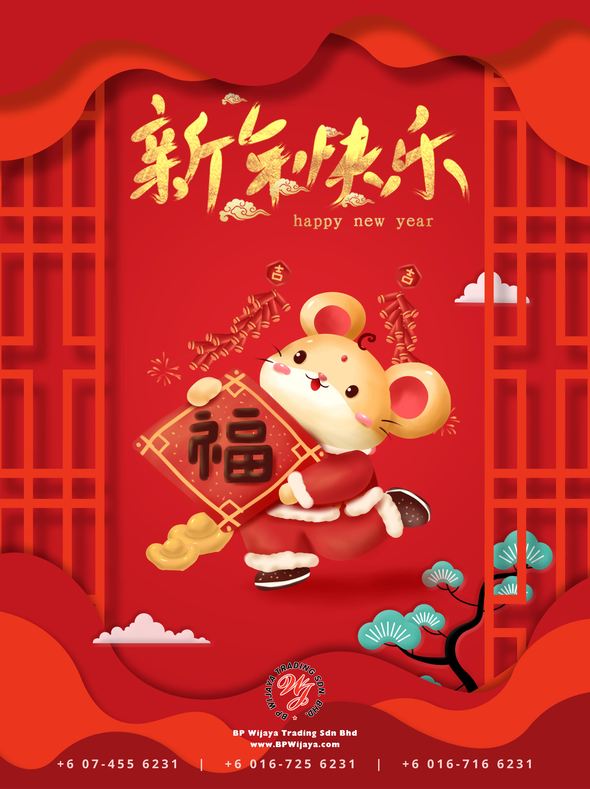 鼠年快乐 农历新年 2020 Chinese New Year 2020 Greeting from BP Wijaya Security Fence Manufacturer Malaysia A01