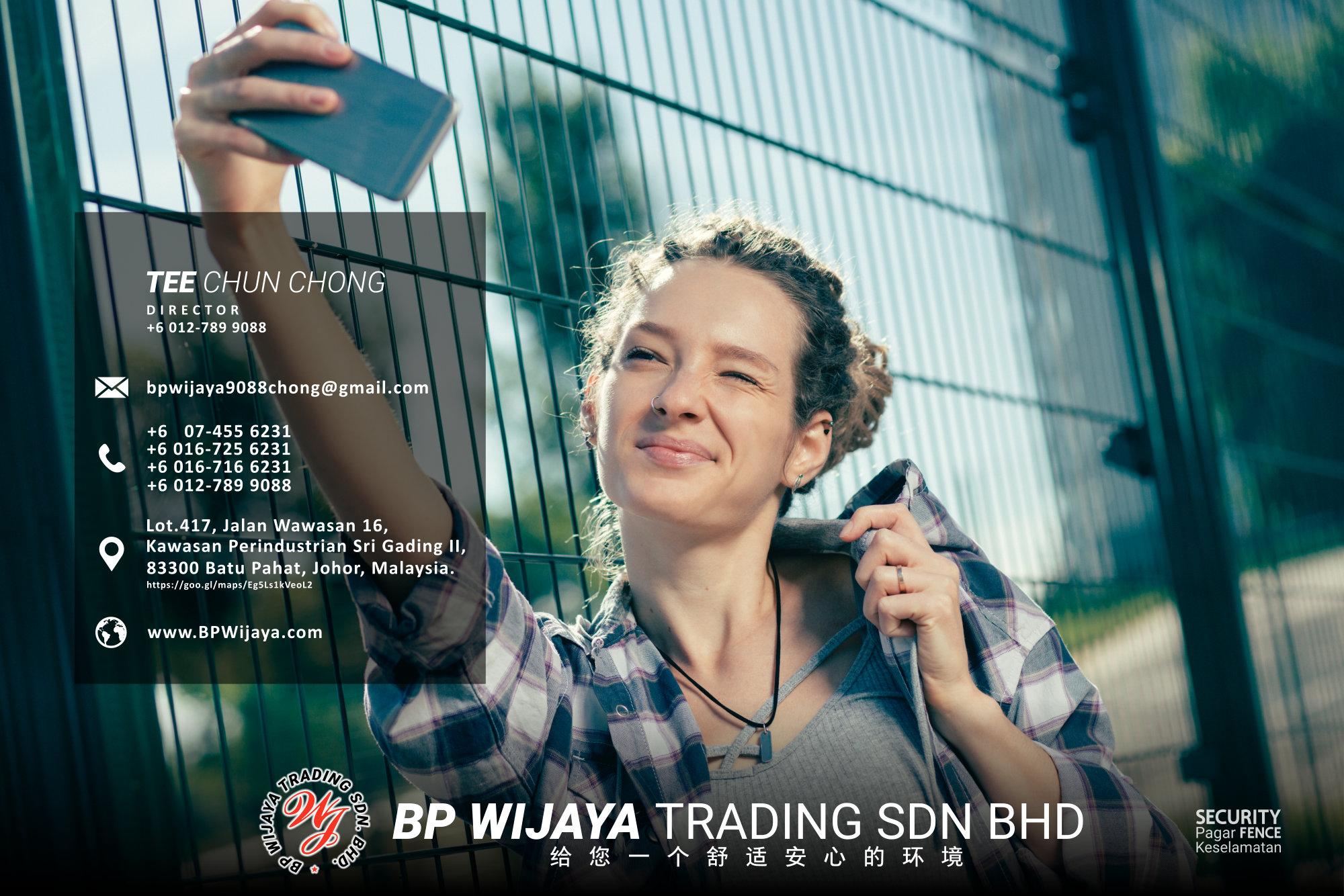 吉隆坡安全篱笆供应商 - 我们是安全篱笆制造商 BP Wijaya Trading Sdn Bhd 住家围栏篱笆 提供 吉隆坡篱笆 建筑材料 给 发展商 花园 公寓 住家 工厂 农场 果园 安全藩篱 建设 A03-004