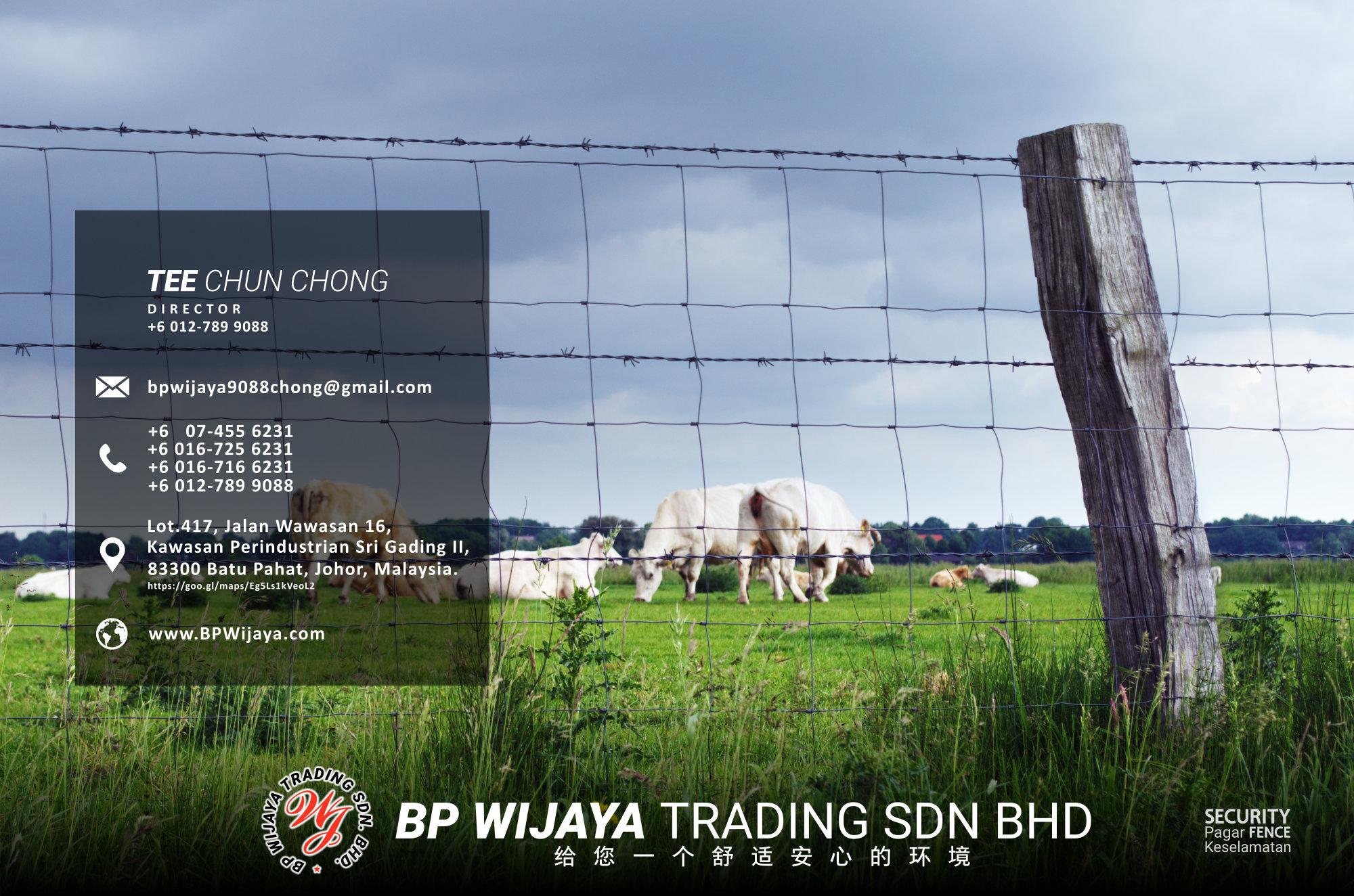 吉隆坡安全篱笆供应商 - 我们是安全篱笆制造商 BP Wijaya Trading Sdn Bhd 住家围栏篱笆 提供 吉隆坡篱笆 建筑材料 给 发展商 花园 公寓 住家 工厂 农场 果园 安全藩篱 建设 A03-022