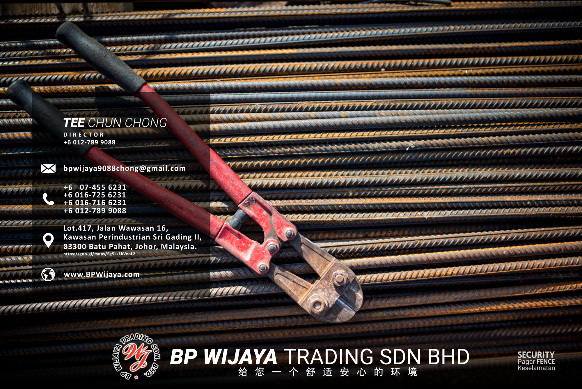 Reinforced steel bars and bolt cutter on building construction site
