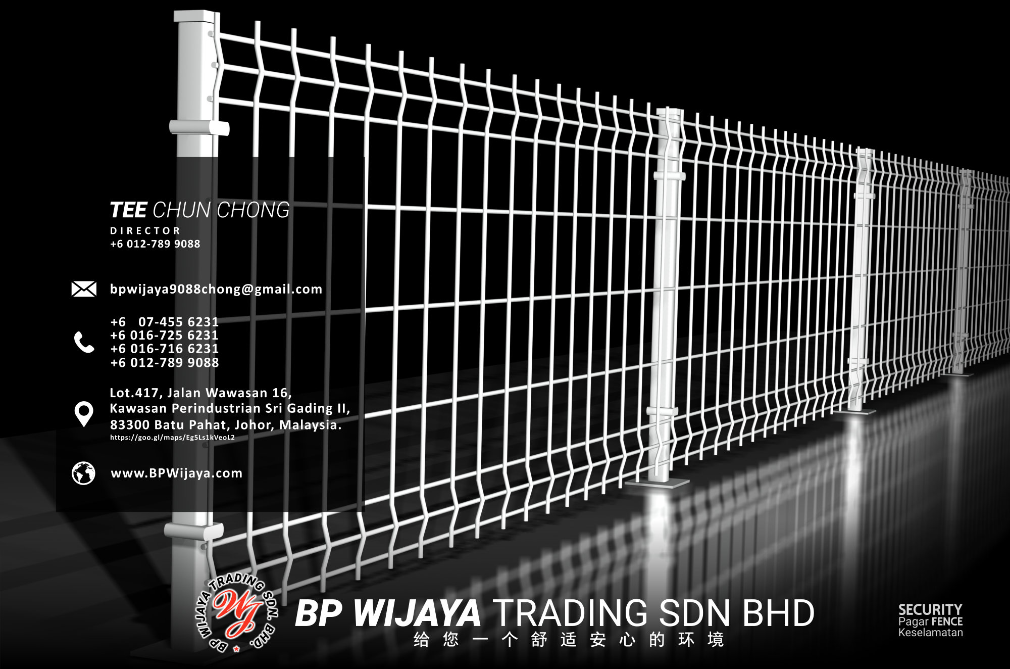吉隆坡安全篱笆供应商 - 我们是安全篱笆制造商 BP Wijaya Trading Sdn Bhd 住家围栏篱笆 提供 吉隆坡篱笆 建筑材料 给 发展商 花园 公寓 住家 工厂 农场 果园 安全藩篱 建设 A03-028