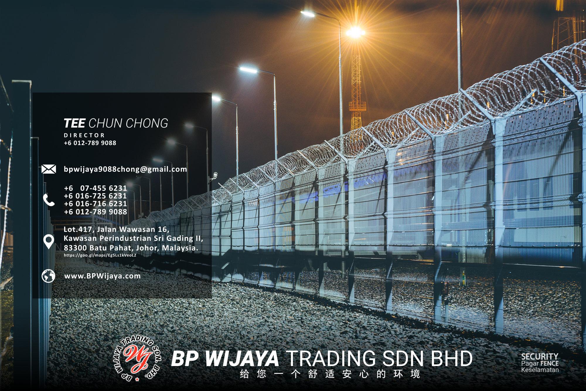 吉隆坡安全篱笆供应商 - 我们是安全篱笆制造商 BP Wijaya Trading Sdn Bhd 住家围栏篱笆 提供 吉隆坡篱笆 建筑材料 给 发展商 花园 公寓 住家 工厂 农场 果园 安全藩篱 建设 A03-029