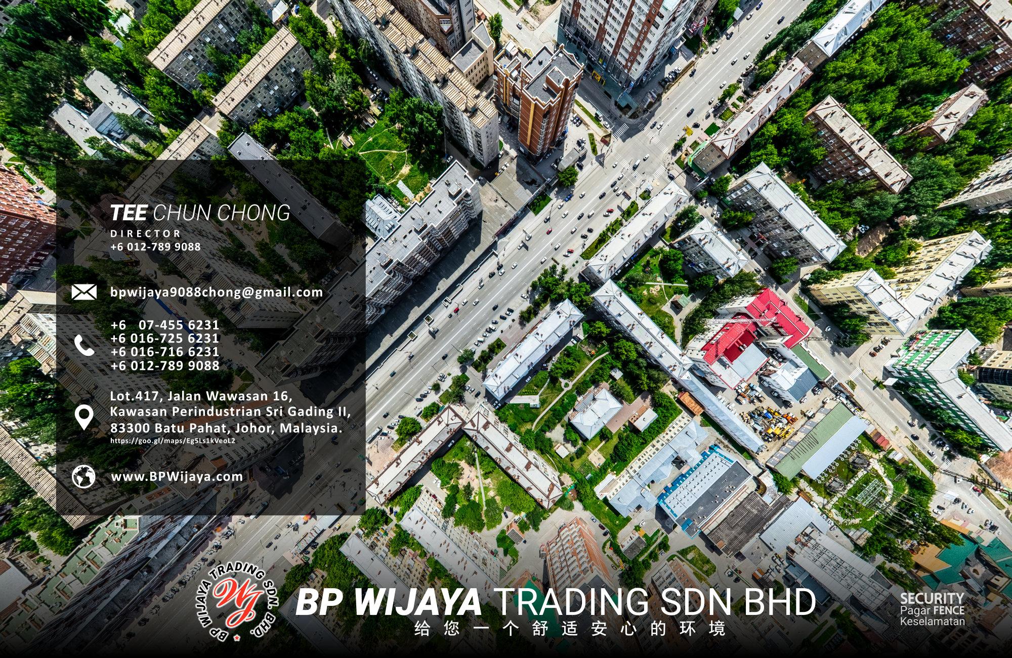 吉隆坡安全篱笆供应商 - 我们是安全篱笆制造商 BP Wijaya Trading Sdn Bhd 住家围栏篱笆 提供 吉隆坡篱笆 建筑材料 给 发展商 花园 公寓 住家 工厂 农场 果园 安全藩篱 建设 A03-001