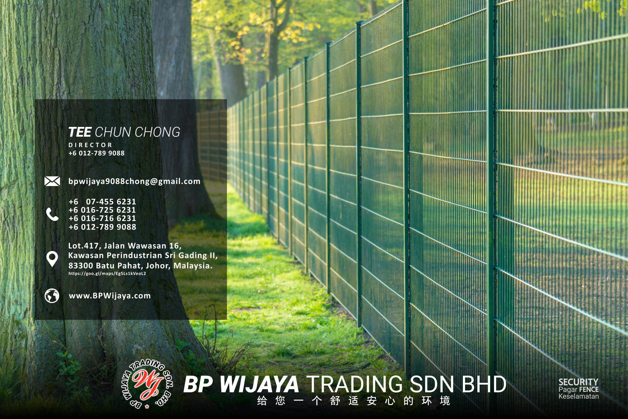 吉隆坡安全篱笆供应商 - 我们是安全篱笆制造商 BP Wijaya Trading Sdn Bhd 住家围栏篱笆 提供 吉隆坡篱笆 建筑材料 给 发展商 花园 公寓 住家 工厂 农场 果园 安全藩篱 建设 A03-006