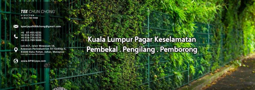 Pembekal Kuala Lumpur Pagar Keselamatan kami merupakan pengilang pagar keselamatan BP Wijaya Trading Sdn Bhd Pagar Taman Pagar Bangunan Pagar Kilang Pagar Rumah Pemborong Pagar Keselamatan A03-000
