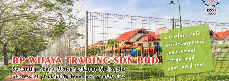 Calendar 2021 BP Wijaya Trading Security Fence Manufacturer Malaysia wholesaler of security fence and accessories Malaysia Kuala Lumpur Johor A00