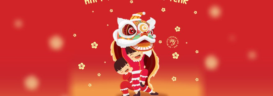 BP Wijaya Trading Sdn Bhd 祝贺大家新年快乐 新春快乐 Happy Chinese New Year from BP Wijaya Trading Sdn Bhd B00