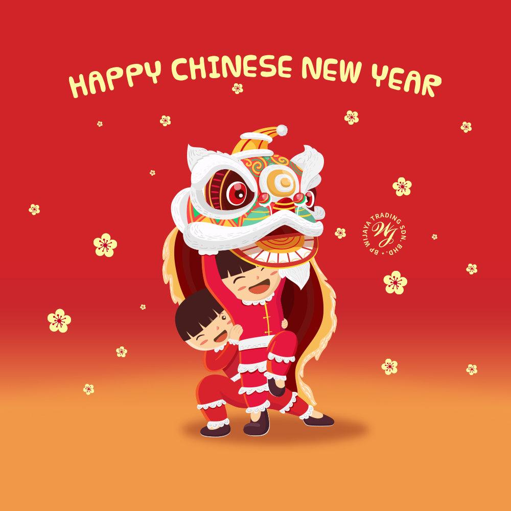 BP Wijaya Trading Sdn Bhd 祝贺大家新年快乐 新春快乐 Happy Chinese New Year from BP Wijaya Trading Sdn Bhd B01
