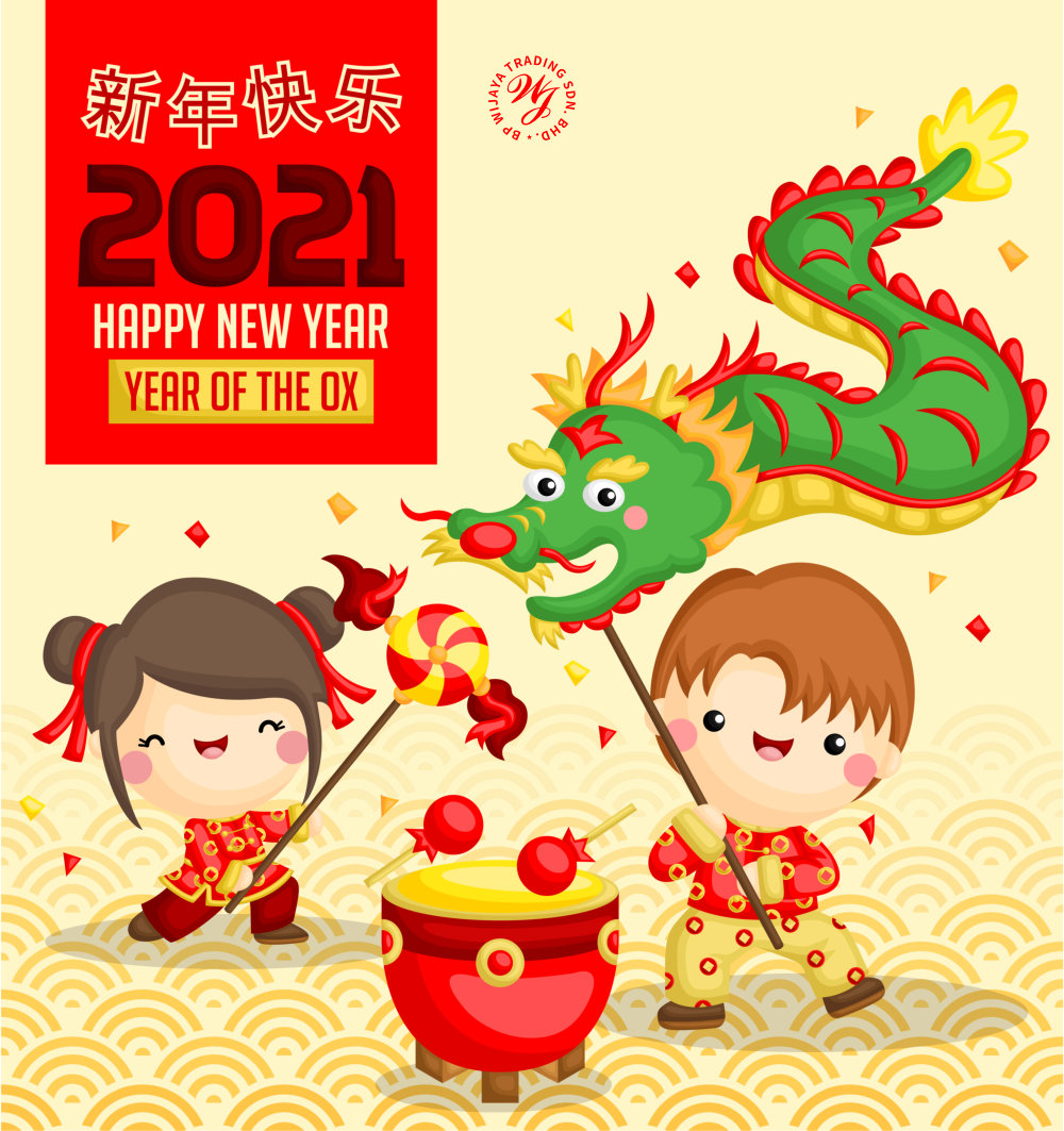 BP Wijaya Trading Sdn Bhd 祝贺大家新年快乐 新春快乐 Happy Chinese New Year from BP Wijaya Trading Sdn Bhd C01
